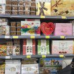 خرید انواع گز بسته بندی