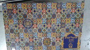 گز اثلی 303 در تهران