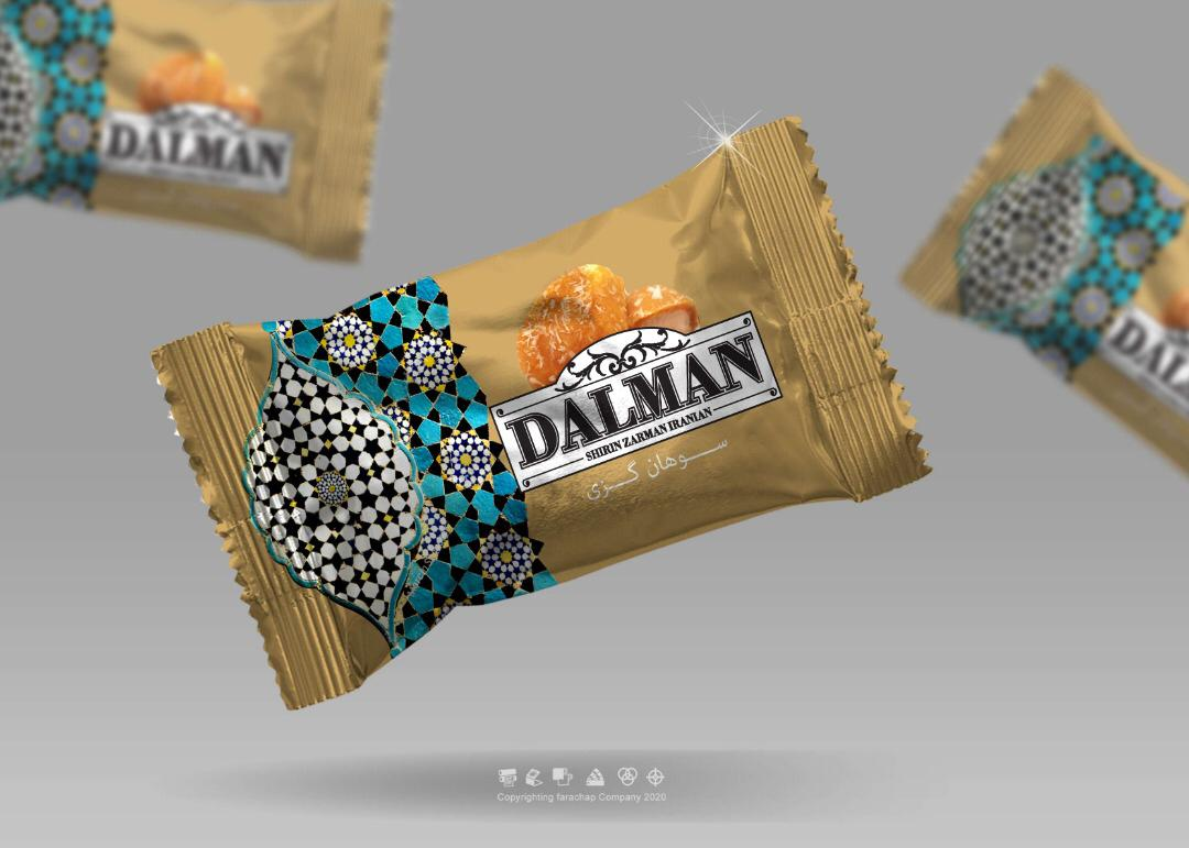 صادرات گز اصفهان